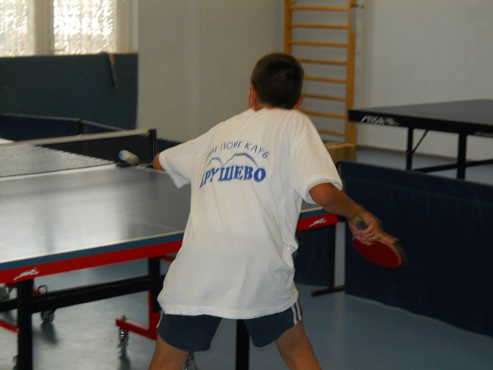 Table tennis club Krusevo